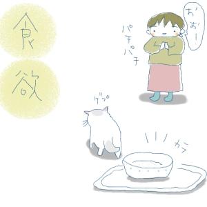 猫と一緒-20071009_1