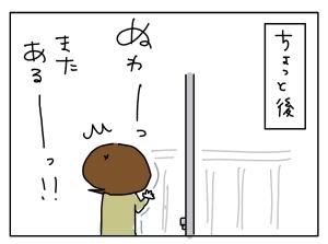 20180119_03