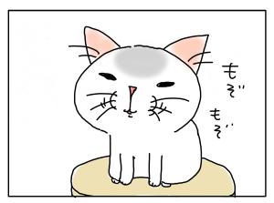 20180315_01