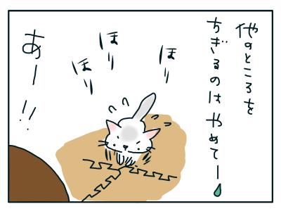 20180927_05