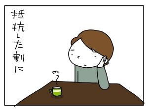 20140307_05