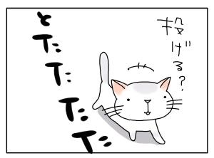 猫と一緒-20100421_04