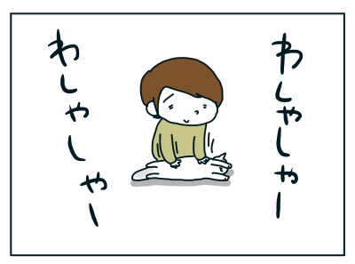 20190327_02