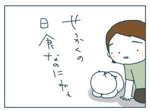 猫と一緒-20090722_02