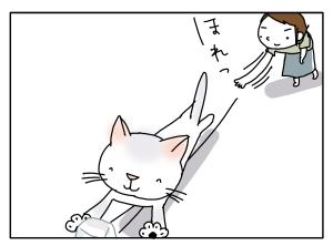 猫と一緒-20100618_07