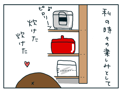 20180922_01