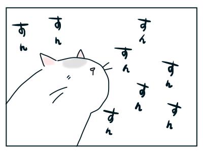 20190903_01