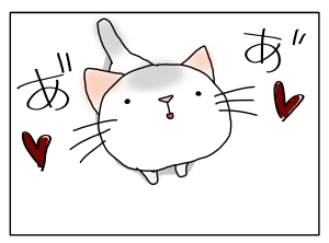 猫と一緒-20121203_06