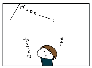 20161027_01