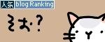 猫と一緒-bannerR20100423