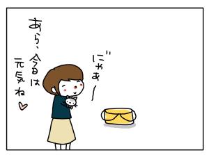 20170426_08