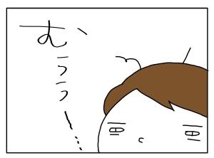 猫と一緒-20120912_04