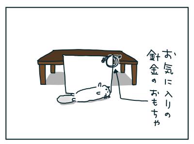 20190616_01