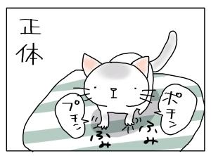 20140502_02