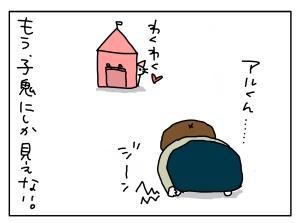 20161107_05