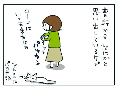 20190324_02