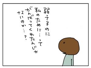 20170428_03