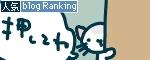 猫と一緒-bannerR20091216