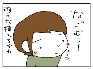 20140708_03