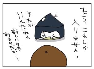 20140121_11
