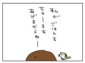 20170412_06