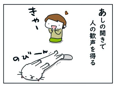 20191125_01