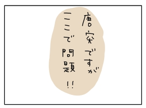 20161029_06