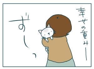 猫と一緒-20090709_06