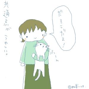 猫と一緒-20071023