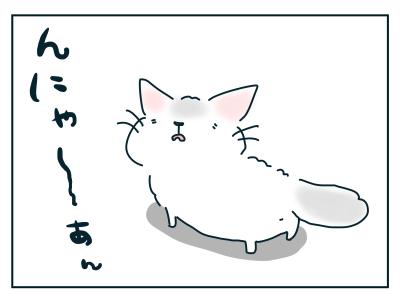 20190529_05