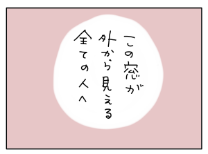 20180131_02