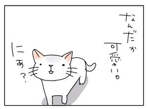 猫と一緒-20100425_13