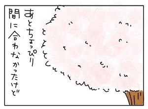 20160403_11