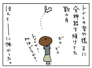 20171230_03