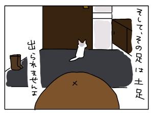 20160917_06