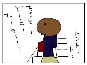20170528_03