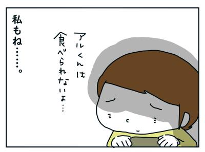 20201116_06