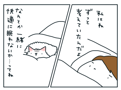 20201230_04