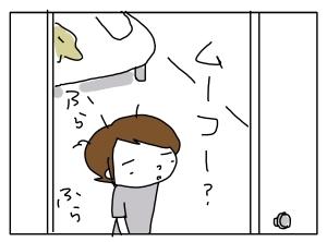 猫と一緒-20110727_03