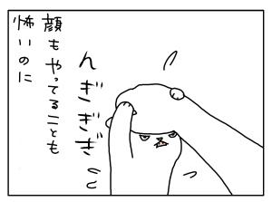 20160923_03