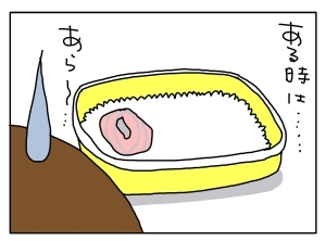 20150630_07