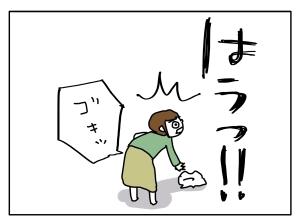 猫と一緒-20121010_01