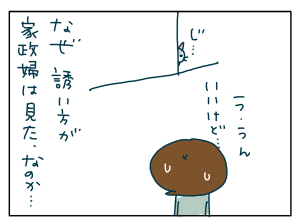 20180517_04