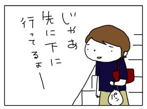 20170528_05
