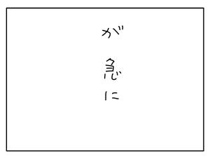 20160929_04
