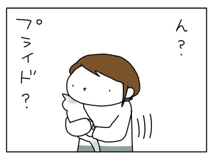 20141023_06