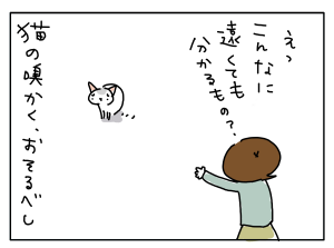 20180106_06