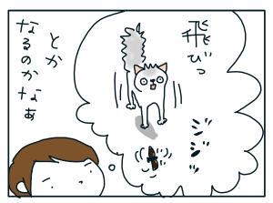 20180725_03
