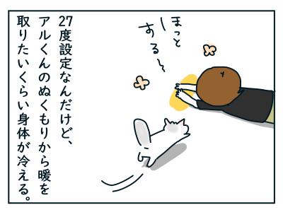 20190813_04