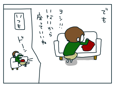 20190322_06
